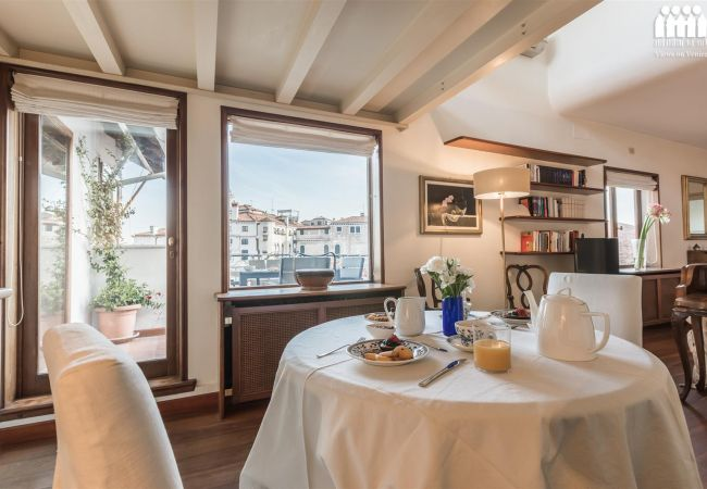 Appartement à Venezia - Ca' Accademia Terrace