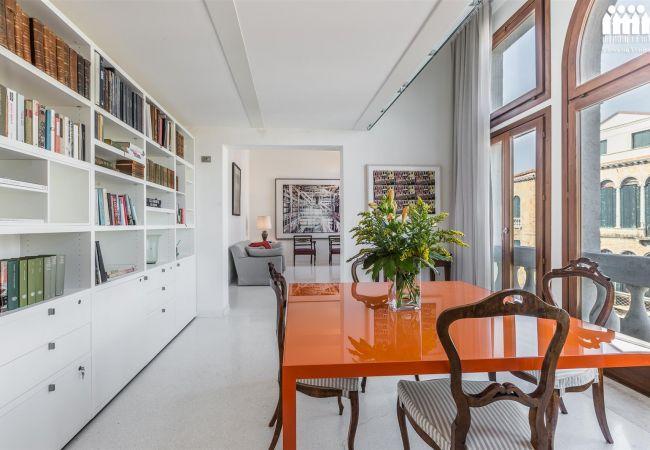 Appartement à Venezia - Ca' Degli Armeni