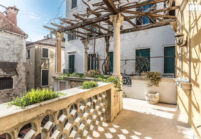Appartement à Venezia - Ca' Del Glicine
