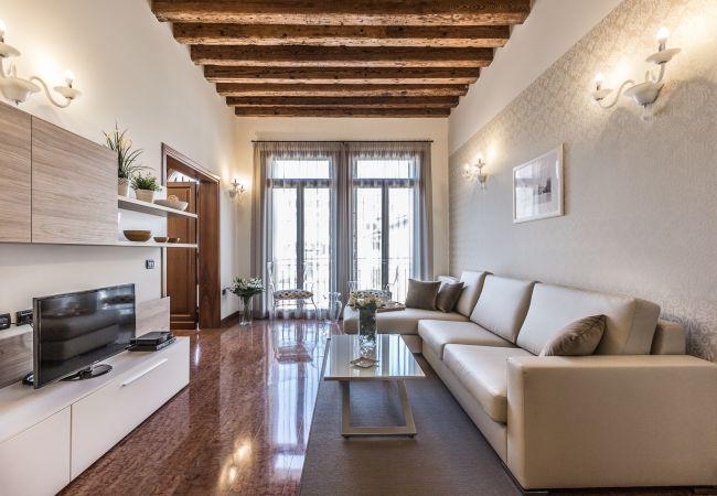 Appartement à Venezia - Ca' Del Monastero 1