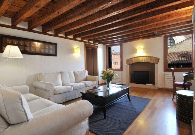 Appartement à Venezia - Ca' Dello Squero