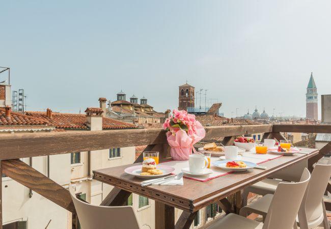 Appartement à Venezia - Ca' Remer Grand Canal