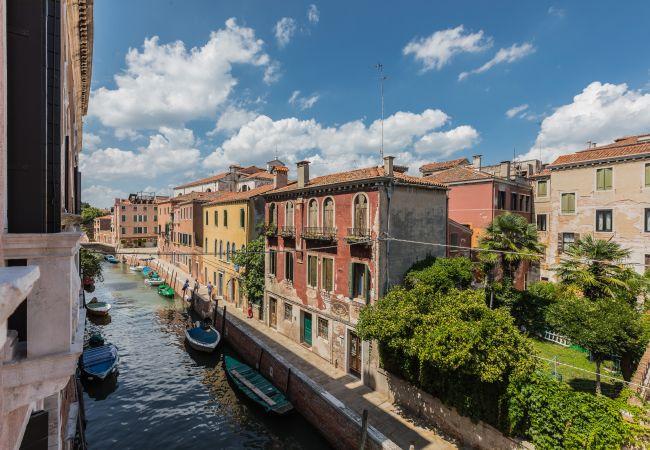 Appartement à Venezia - Drapier avec vue sur le Canal