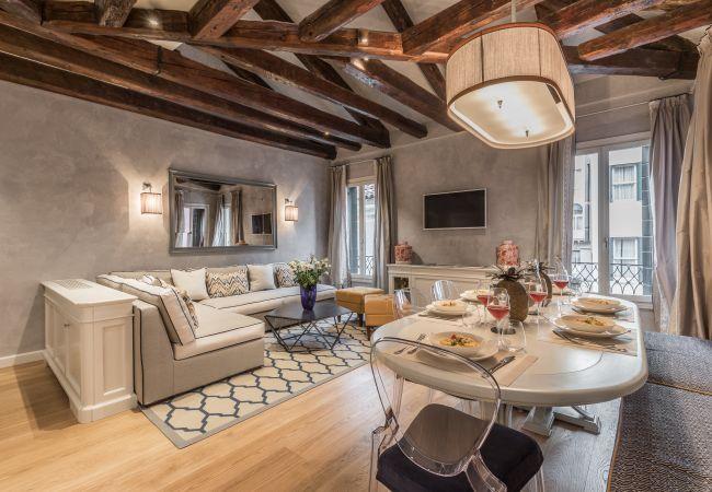 Appartement à Venezia - La Marchesa Luxe Vénitien