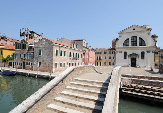 Appartement à Venezia - Ca' del Rio