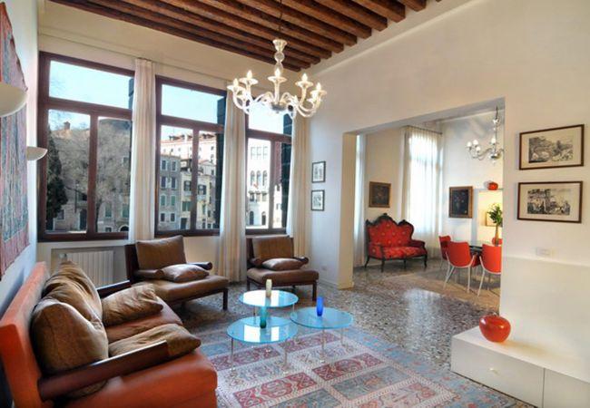 Appartement à Venezia - Ca' San Polo