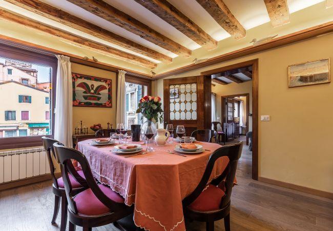 Appartement à Venezia - La Tana