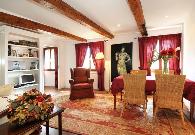 Appartamento a Venezia - Ca' Della Fornace