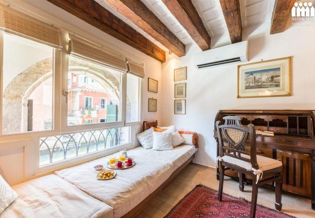 Appartamento a Venezia - Ca' Tintoretto