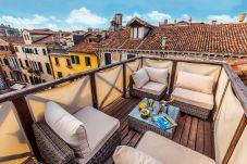 Apartment in Venice - Ca' Del Teatro Terrace