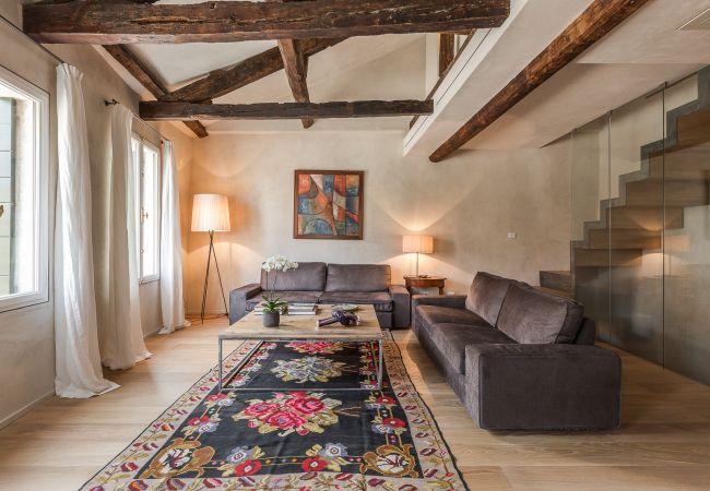 Apartment in Venezia - Ca' Della Bottega Terrace
