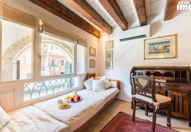 Apartment in Venezia - Ca' Tintoretto