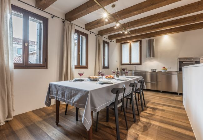 Apartment in Venezia - Saoner Venetian Design Apartment