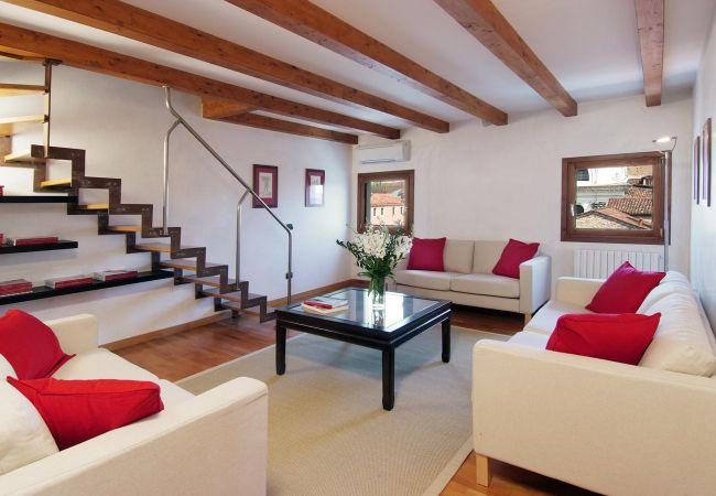 Apartment in Venezia - Ca' Dello Squero 2