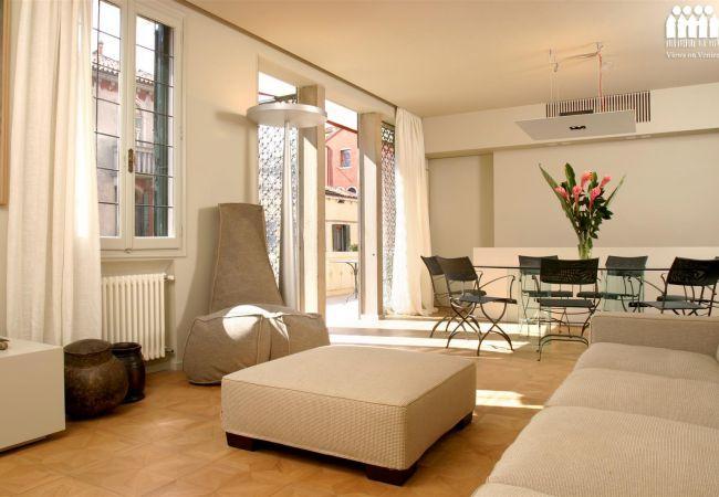 Apartment in Venezia - Ca' Barnaba Terrace