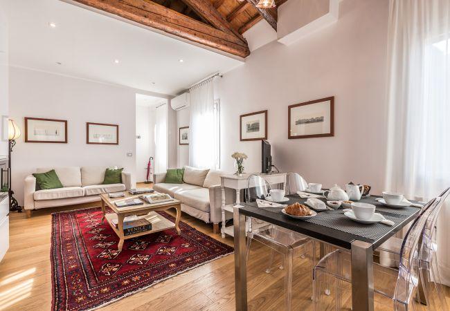 Apartment in Venezia - Ca' Meraviglia Canal View