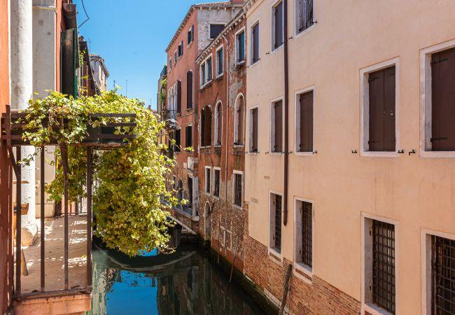 Apartment in Venezia - Ca' Romantica Terrace